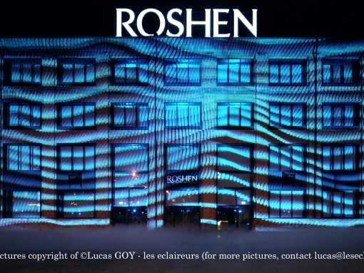 Digital Projection's M-Vision Projectors Help Revitalise Roshen Factory